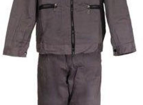 Komplet - pracovná bunda a nohavice v šedej farbe veľkosť XXL. a6ff9f3724e