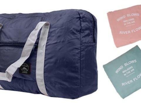 d5459c7b48 Skladacia cestovná taška Boxin ideálny ako príručná batožina vhodná i do  lietadla.