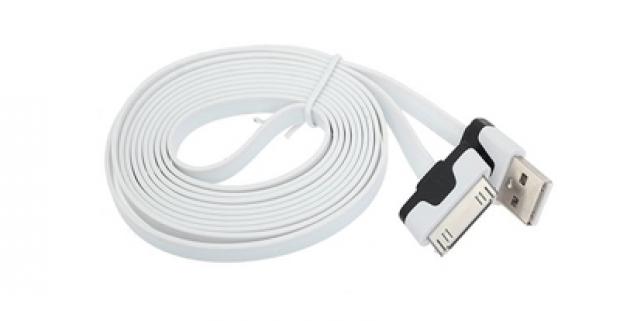 Iphone nabíjací kábel pre radu Apple telefónov 4 a 5. Praktický a spoľahlivý pomocník pre nabíjanie vášho telefónu.