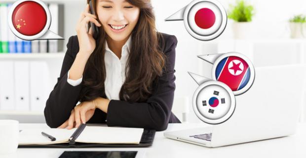 Mesačný kurz čínštiny, japončiny alebo kórejčiny – online aj klasický. Ich znalosť vám otvorí nové a nepoznané vráta do profesijného sveta.