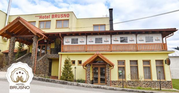 Spoznajte zákutia stredného Slovenska. Hotel Brusno*** so súkromným vstupom do wellness, polpenziou, relax uprostred prírody Nízkych Tatier.