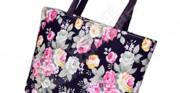 8935d42b9 Dámska letná kabelka s kvetinovým vzorom, doprava zdarma s dodaním do 3 dní.
