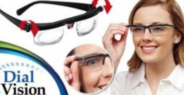 Okuliare Dial Vision Zoom s prispôsobivými kontaktnými šošovkami pre jasné  videnie. c08ded4c100