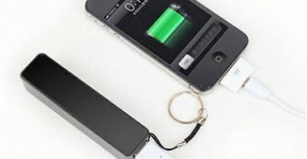 2700 MAH Power bank - univerzálna externá batéria k všetkým zariadeniam, ktoré sa nabíjajú cez normálne USB, mini USB, cez micro USB.