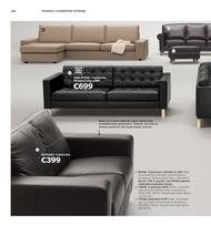 166. stránka Ikea letáku